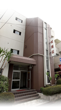 名古屋市南区の旅館ならまつばら荘の<<ご宿泊に関してのご案内>>